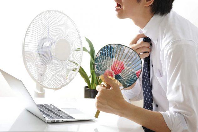 suhu tinggi panas gerah